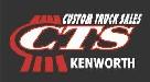 Custom Truck Sales Inc. Jobs