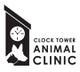 Clock Tower Animal Clinic Jobs