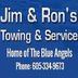 Jim and Ron's Service Inc. Jobs