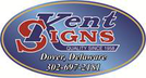 KENT SIGN COMPANY INC. Jobs