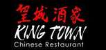 King Town Chinese Restuarant Jobs