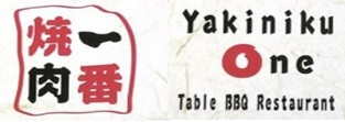 Yakiniku One Jobs